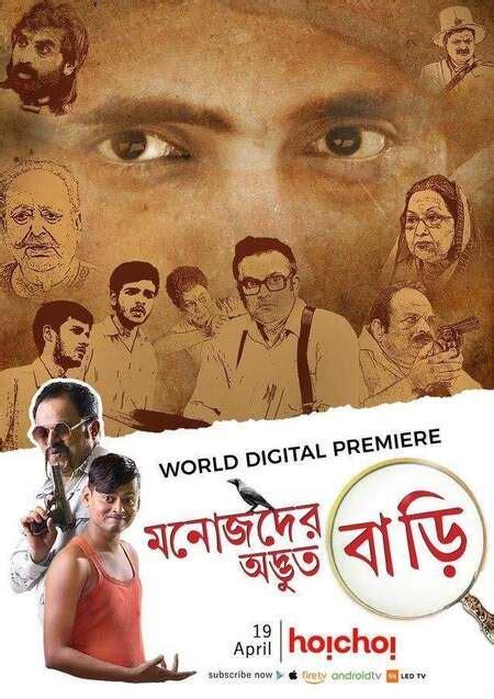 18 Night X 2020 Hindi Feneomovies S01e03 Web Series 720p