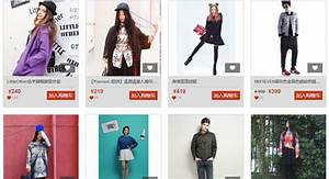L Shop Onlineshop : top 5 online clothing stores in china the world of chinese ~ Yasmunasinghe.com Haus und Dekorationen