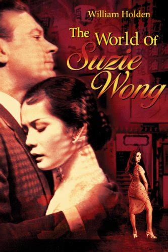 amazoncom  world  suzie wong william holden nancy