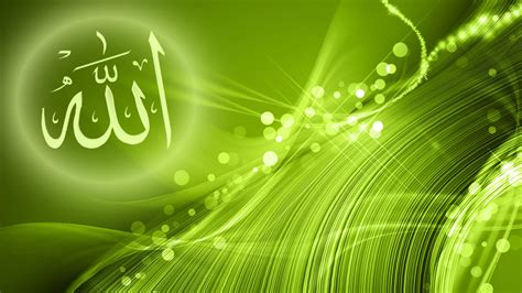 islamic wallpaper allahs  hd wallpapers hd