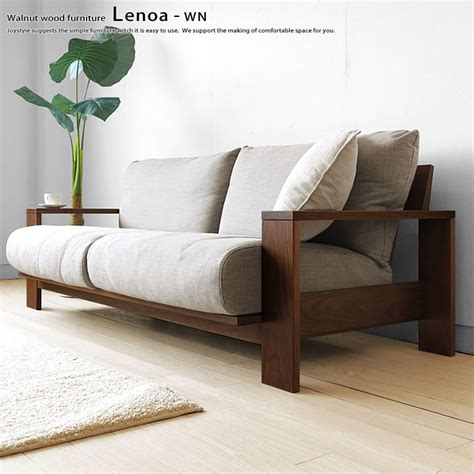 Sofa With Wooden Frame by Joystyle Interior Walnut Walnut Solid Wood Wooden Frames