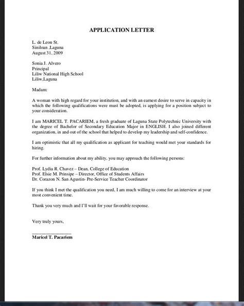 pin  gorglicious  aja job application cover letter