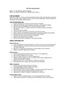 post resume anonymously cover letter human resources exles hydrocarbonaholics