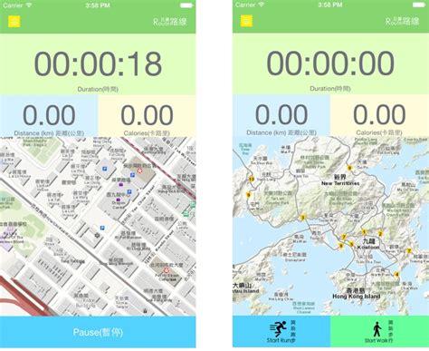 cyberrun mobile app  record users running  walking