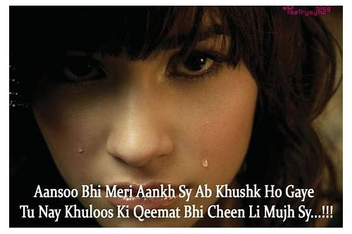 baixar sad urdu sms for girlfriend