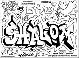 Coloring Graffiti Pages Printable Print sketch template