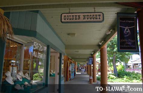 coconut marketplace kauai