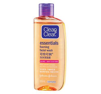 Harga Clean Clear Essentials clean clear 174 essentials foaming wash clean