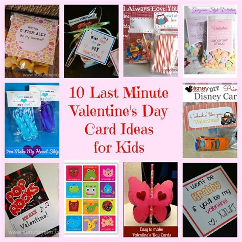 The big heart day will be here before we know it: 10 Last Minute Valentine's Day Card Ideas for Kids | Cute ...