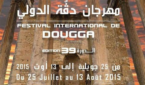 39ème édition Du Festival International De Dougga