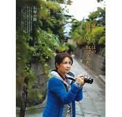 Vladmodels Sandra Pictures