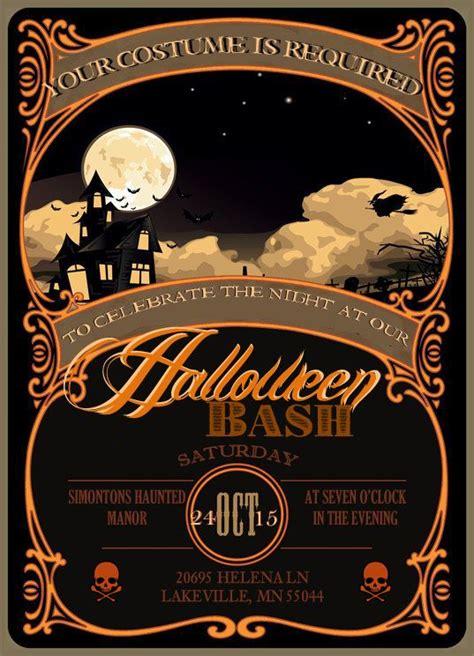 dime  halloween invitation template