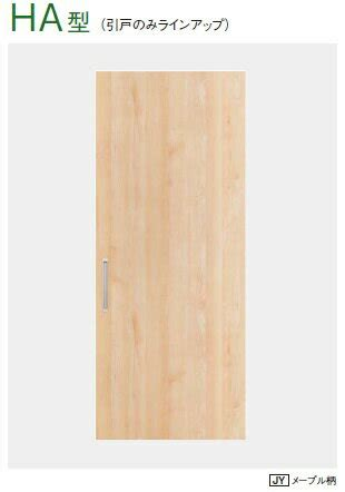 kitchen cabinet closeouts 直送品 サカエ sakae 大型高さ調整作業台 軽量tkkタイプ tkkfa 2412 jb tool 2412