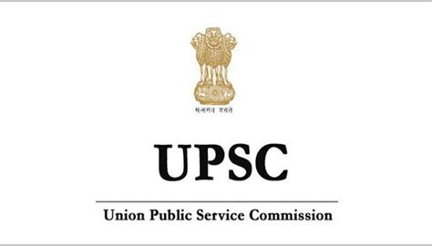 UPSC has released the Admit Card of Civil Services Main Exam 2019