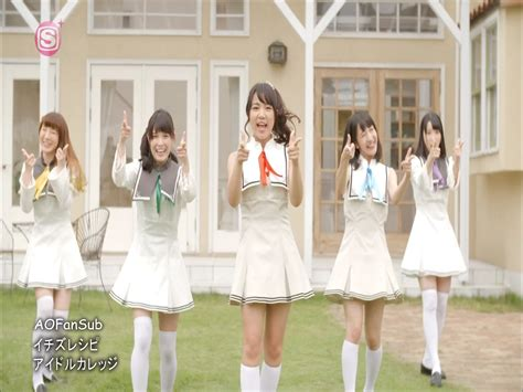 ichizu recipe idol college espanol lyrics ao fansub