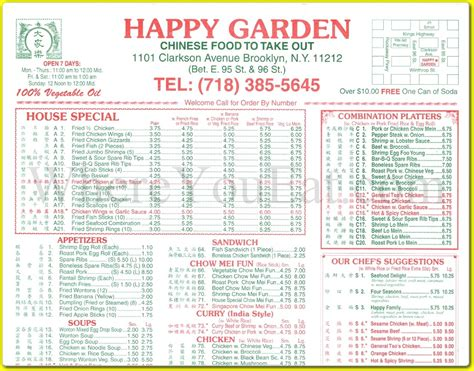 happy garden menu happy garden restaurant in brownsville