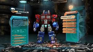 Transformers Fall Of Cybertron : transformers fall of cybertron cosmetic mod file mod db ~ Medecine-chirurgie-esthetiques.com Avis de Voitures