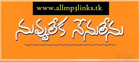 Mp3 Links by All Mp3 Links Nuvvu Leka Nenu Lenu Free Mp3