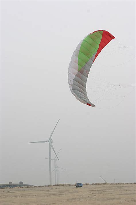 adesso kite tavole foilforum it pansh genesis nuovo kite depower a celle