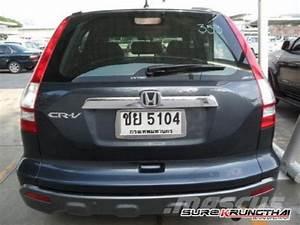 Crv Honda Occasion : honda cr v occasion prix 28 482 ann e d 39 immatriculation 2007 voiture honda cr v vendre ~ Gottalentnigeria.com Avis de Voitures