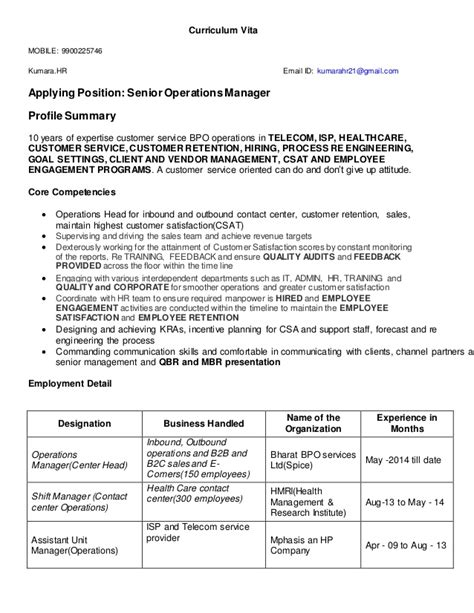 Resume For Manager Position by Resume For The Post Of Senior Operations Manager