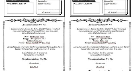 contoh undangan khitan terbaru 2017 wafariq