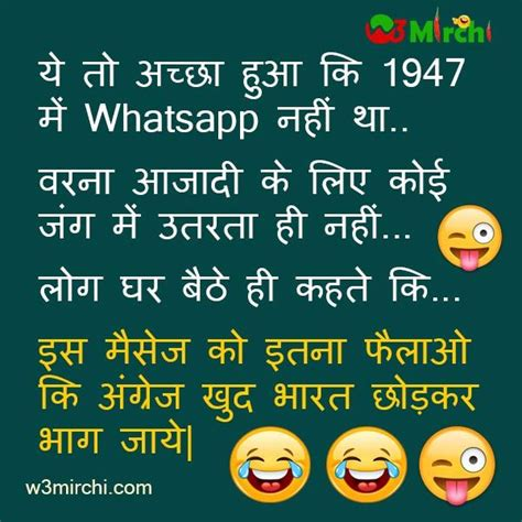 funny whatsapp joke  hindi hindi jokes funny jokes