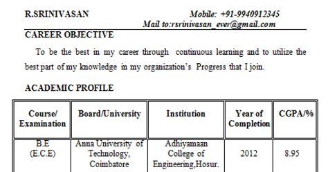 career objective for resume for fresher electrical engineer fresher electronics engineering student resume format