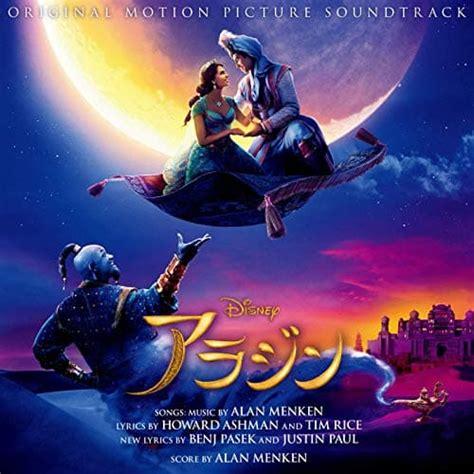 Aladdin Soundtrack Soundtrack Tracklist