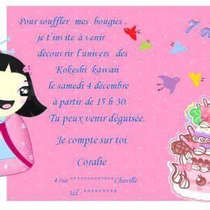 Texte Anniversaire 1 An Garçon : carte invitation anniversaire ado ~ Melissatoandfro.com Idées de Décoration