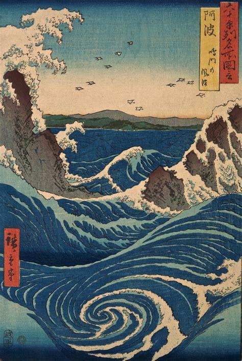 utagawa hiroshige naruto whirlpool awa province