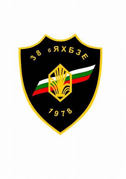 Cbrn Army Bulgarian 38th Battalion Crest