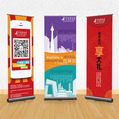 banner printing services singapore brucebanner singapore printing services specialist