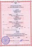 какие документы нужны для определения места жительства ребенка с отцом