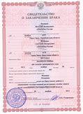 какие документы нужны для загранпаспорта старого образца 2019 мфц взрослому
