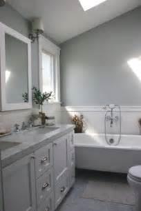 Bath gray walls - Sherwin Williams Lazy Gray SW-6254 ...