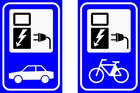 oplader elektrische fiets
