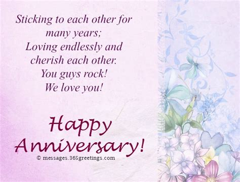Wedding Anniversary Wishes Arabic