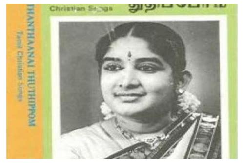 jikki tamil christian mp3 songs free download