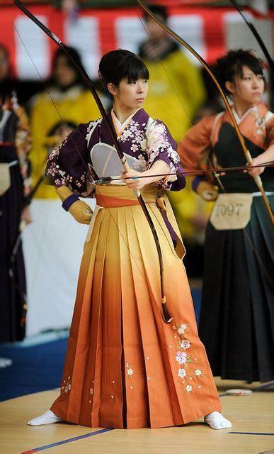 Japanese Archery   The Ancient Art of Kyudo