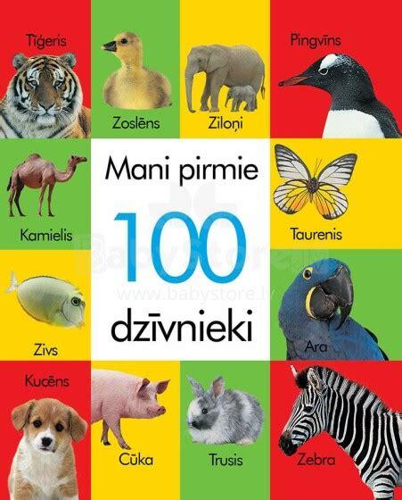 Egmont Art.119458 Bērnu grāmatiņa Mani pirmie 100 ...