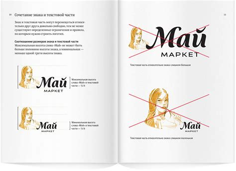 Logo and visual identity for May Market supermarket chain