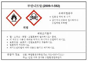 ghs implementation in korea With ghs label example