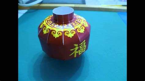 chinese lantern papercraft   year youtube