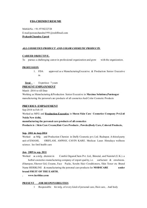 Fda Chemist Resume by My Resume