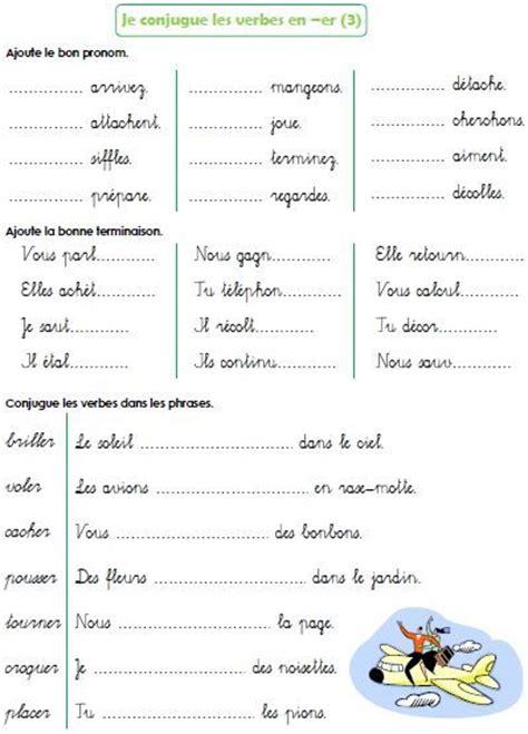 si馮er conjugaison verbes en er exercices pdf buscar con francais et