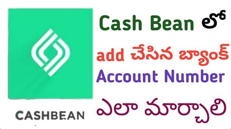 If you have a new bank account. Cashbean Bank Account Details Change in telugu| How To Add or Change Banking Information to ...