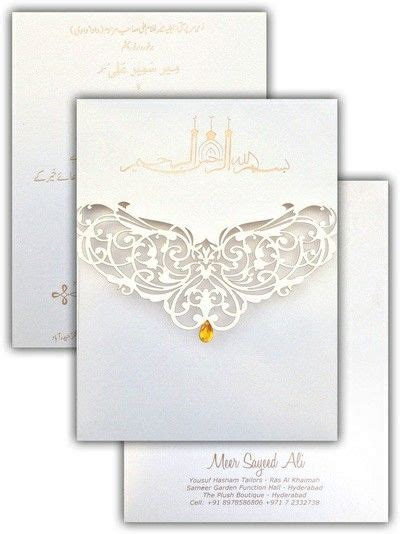 muslim weddings invitation laser cut cards wedding