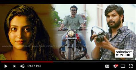 heres  trailer  sharafudheen anu sithara starrer