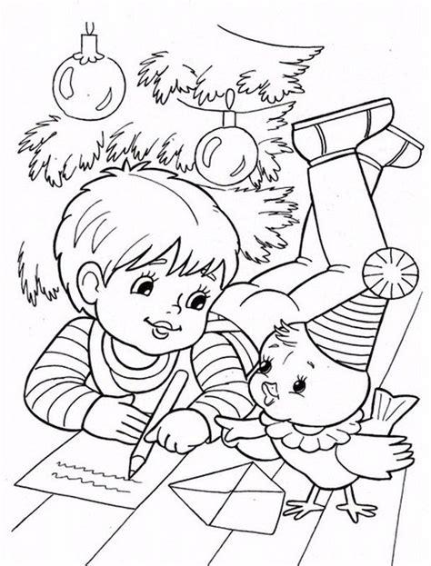 bojanke za decu bojanke deca coloring pages  kids  coloring pages christmas colors